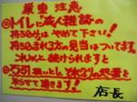 image/2014-10-26T09:50:56-1.jpg